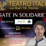 teatro italia ritagliato